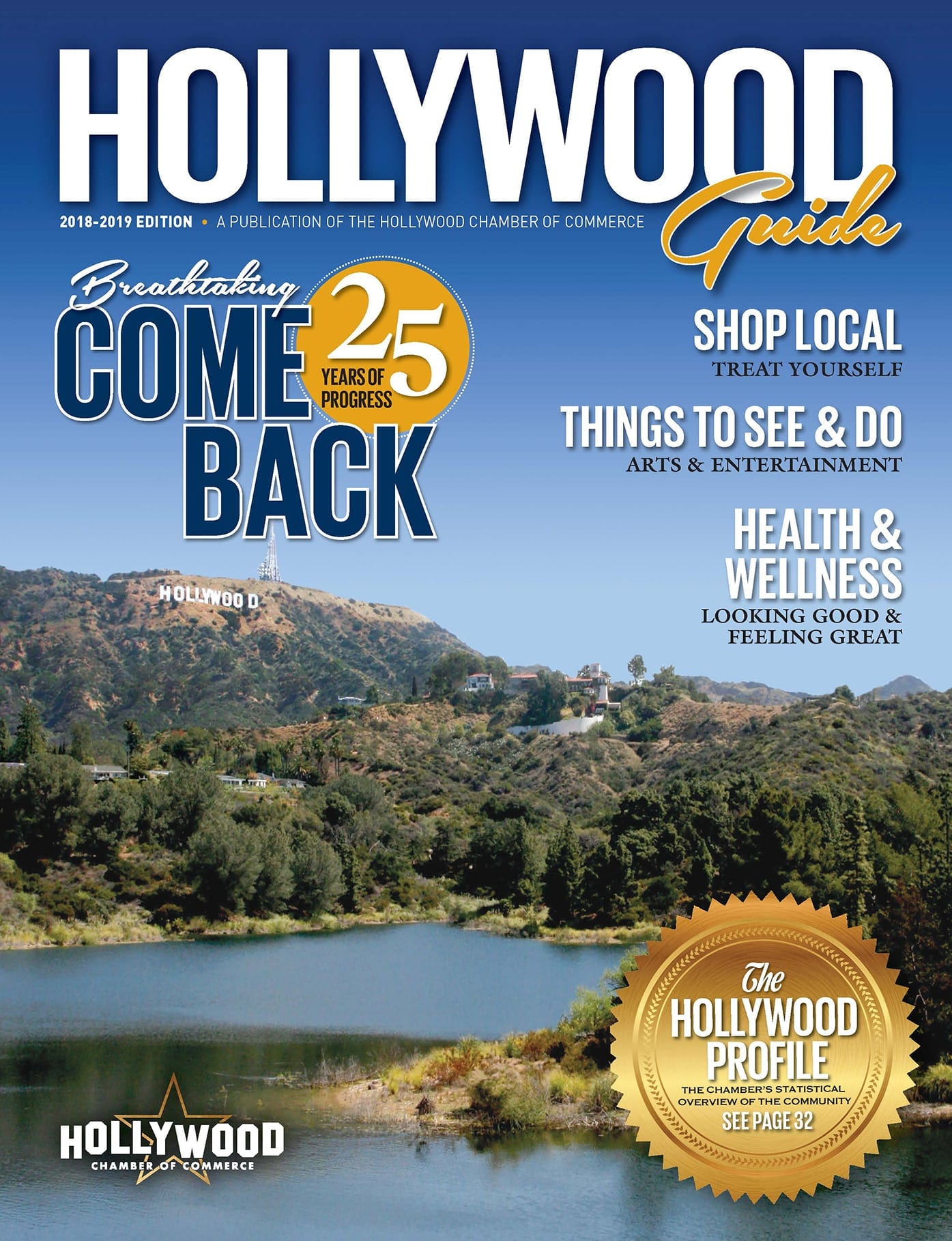 Hollywood Chamber of Commerce Business and Community Profile